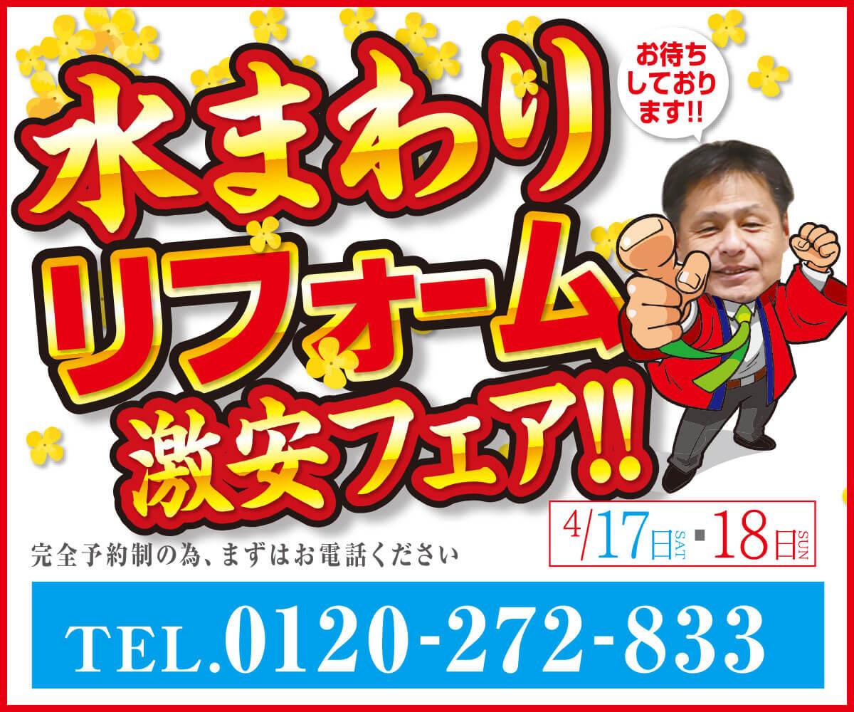 京都本社イベント